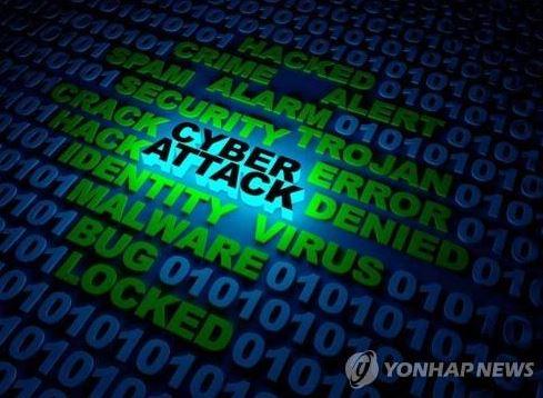 """""""日방위·인프라 정보 노린 대규모 해킹…中해커 관여 가능성"""" 이미지"""